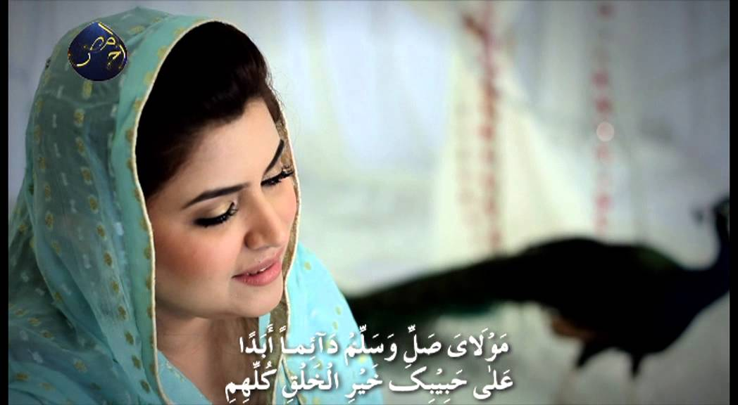 Qasida Burda Shareef by Maya Khan